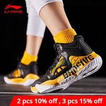 Li-Ning Männer STORM Professionelle Basketball Schuhe TUFF RB Wearable Unterstützung Futter li ning CLOUD Sport Schuhe ABAP073 XYL270