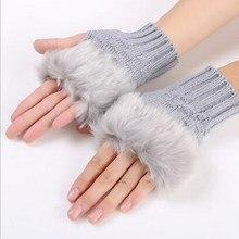 CUHAKCI-guantes de Invierno para mujer, de medio dedo tejidos, lana larga, imitación de pelo de conejo, piel encantadora, de retales, cálidos