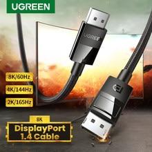 Ugreen 8K DisplayPort 1.4 kablo 8K @ 60Hz Ultra yüksek hızlı 32.4Gbps DisplayPort DP için lenovo Dell oyun monitörü PC DP kablosu