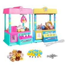 Перезаряжаемая Электронная Ловушка DIY кукла машина дом кукла 24 Яйца динозавра 10 мини кукла чучела Mnimals ролевые игры игрушка