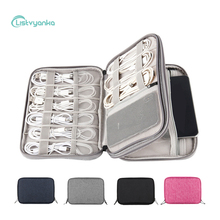 Cable Storage Bag Cable Organizer Bag Electronic Accessories Gadget Wire Charger Multi-function Home Office Travel Digital Pouch