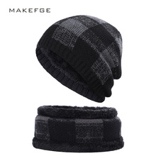 Scarf hat two-piece set of the new fall and winter wool 2019, men women face neck protection riding knitted hat,