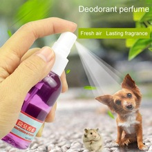 50 ML Small Pets Spray Deodorant Perfume Container Refillable Atomier for Dogs Cats, Safe Pets, Removing Odor Freshing Air