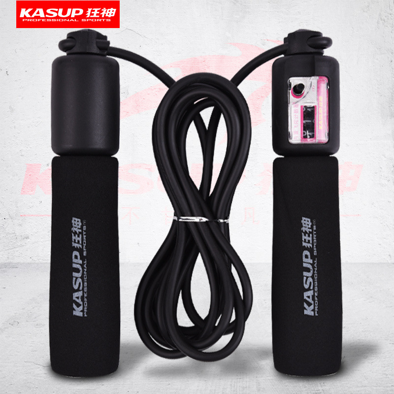 KANSA Jump Rope Adult Fitness Students The Academic Test For The Junior High School Students Count Cotton Rope Rubber Rope Steel