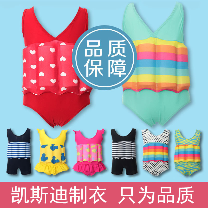 CHILDREN'S Buoyancy Swimsuit GIRL'S Girls Infant Bubble Hot Spring Tour Bathing Suit Baby CHILDREN'S BOY'S One-piece Floating Ba