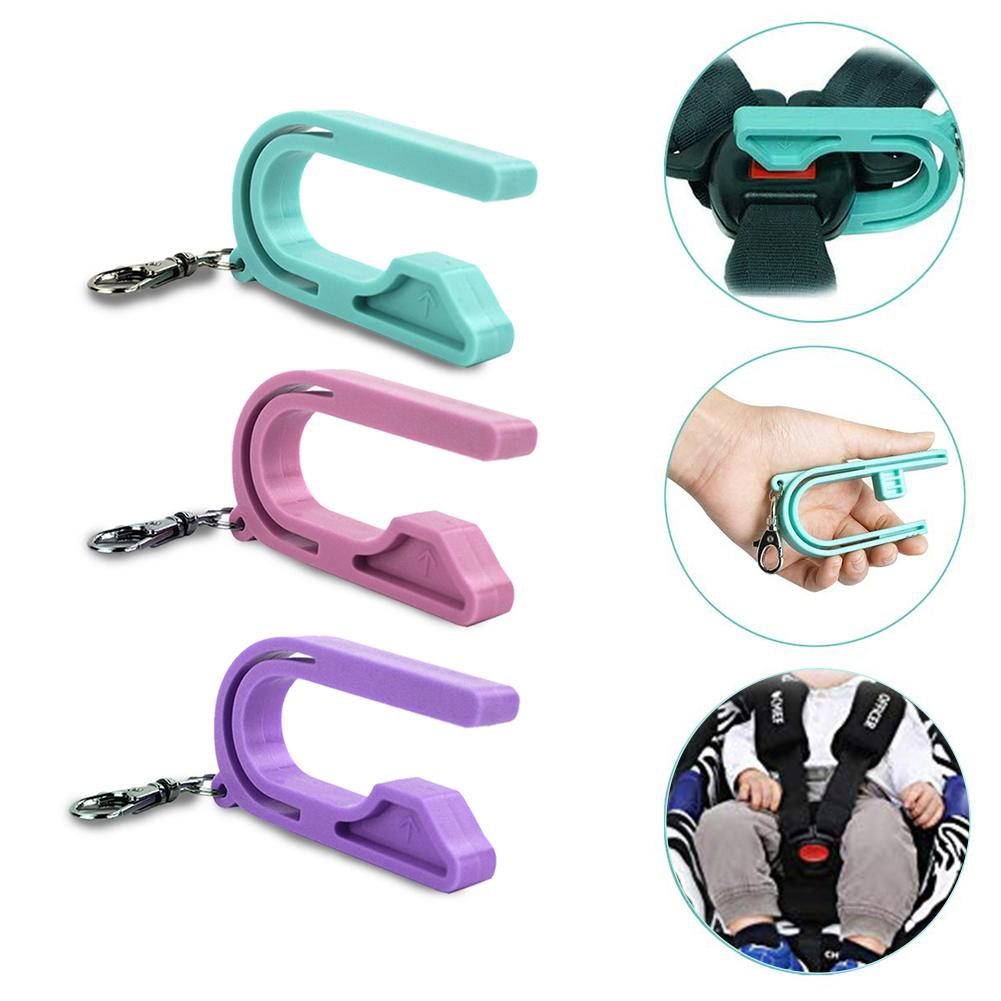 Детский безопасный брелок для ключей на ремень инструмент сиденье разблокировка место для ключа ремень портативный разблокировка Детские