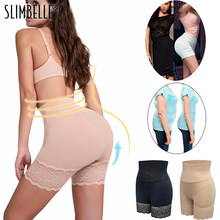 High Waist Hip Seamless Women Butt Booty Lifter Shaper Bum Lift Pants Buttocks Enhancer Boyshorts Briefs Safety Short Pants(China)