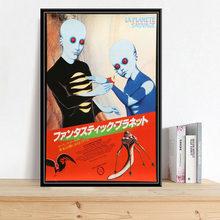 Science-fiction – peinture en soie de La planète La sauvage, affiche de film classique, Art mural, décoration de maison