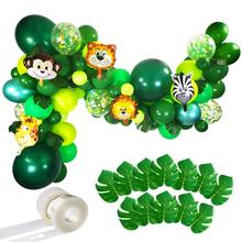 METABLE 110pcs Latex Animal Foil Confetti Balloon Arch Palm Leaves Set for Jungle Theme Safari Woodland Birthday Party Supplies