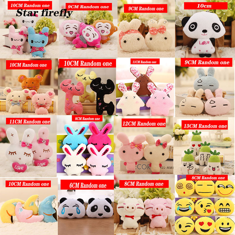 8-13cm Hot Sell Mini Plush Toy Super Cute Forest Animal Toy Cat Bear  Rabbit Panda Monkey Pig Stuffed Toy For Gifts