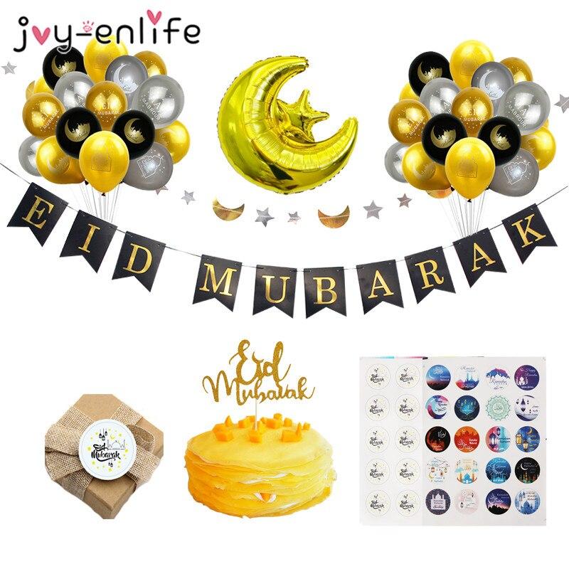 1Set EID MUBARAK Balloon Banner Cookies Paper Gift Stickers Ramadan Muslim Islam Festival Led Light Strip Party Decoration