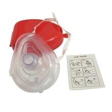 Для взрослых младенцев CPR спасательная дыхательная маска портативный карманный ressuscitator односторонний клапан защитный экран CPR аварийные инструменты первой помощи