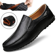 2021 new leather men's casual shoes pea shoes British men's loafers non-slip soft bottom black driving shoes large size 47