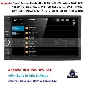 Image 2 - 4GRAM 64ROM 8 Nhân 7 Android 10.0 Tự Động Phát Thanh 2DIN Đa Năng Ô Tô Xe Không Đầu DVD GPS Stereo Âm Thanh đầu Đơn Vị Hỗ Trợ Bluetooth DAB