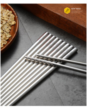 304 Stainless steel chopsticks Chinese high-end household set square non-slip and drop-resistant