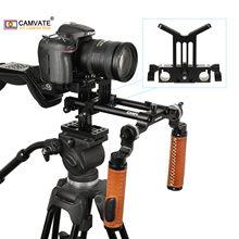 Camvate ajustável (alongado) apoio da y-lente com 15mm trilho haste braçadeira para dslr câmera ombro rig 15mm haste sistema de apoio novo