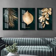 Imagen abstracta de hojas de planta dorada para pared, póster de estilo moderno, pintura sobre lienzo, arte de la sala de estar original, oferta especial