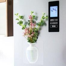 Силиконовые липкие настенные Волшебные вазы для растений Контейнер украшения листья аксессуары для тела открытый чайники ручной работы мягкая бутылка цветы