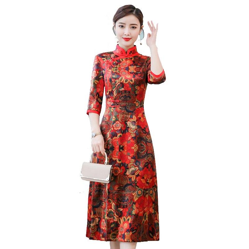 2020 Ao Dai Vietnam Improved Cheongsam Dress Women Traditional Clothing Floral Ao Dai Asian Dress Aodai Suit