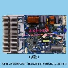 エアコンインバータ室外機のマザーボード KFR 35W/BP3N1 (RX62T + 41560)。D.13.WP2 1