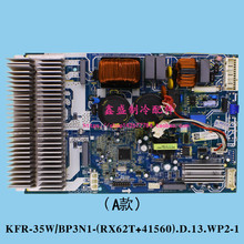 Placa mãe exterior KFR 35W/bp3n1 (rx62t + 41560).D.13.WP2 1