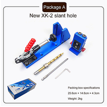 Woodworking Oblique Hole Punch Locator Slant-Hole Tool Kit Locator Positioner Jig Pocket Clamp Wood Drilling Bit XK-2 Hand Tool woodworking locator oblique hole punching machine wood guide repair carpenters cut drilling equipment hand drilling bits tool