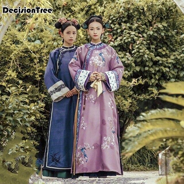 2020 han dynastie femme danse costumes traditionnels chinois vêtements ancienne histoire de Yanxi palais femmes broderie robe hanfu