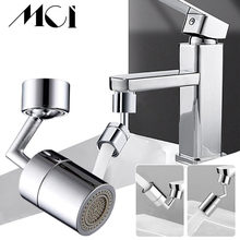 2 modos de 720 graus rotação torneira spray cabeça filtro adaptador poupança água da universal respingo aerador do banheiro ferramentas da cozinha