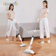 Floor-Washer Deerma DEM-TB900 Spraying Mop Cleaning-Tool Flat Washable-Pad