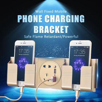 Wall Fixed Mobile Phone Charging Bracket Usb socket mobile phone placement shelf, square socket, wall switch fixed brack