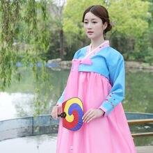 Костюм в Корейском стиле с вышивкой этнических меньшинств