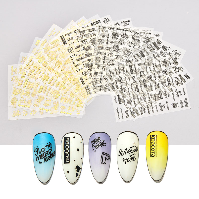 RBAN NAIL 3D Sticker For Nail Art Letter Gold Black Slider On Nails Adhesive Decal Manicure Nail Art Decorations Tools