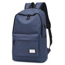 Стильный мужской рюкзак в британском стиле, школьный рюкзак для компьютера, уличный гимнастический рюкзак