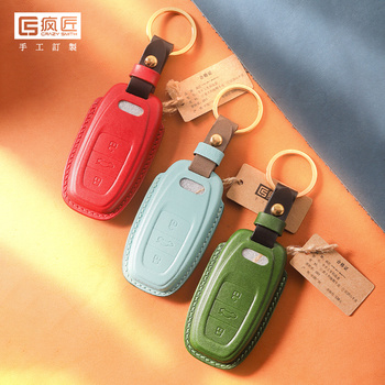 2020 NEW High Grade LeatherCraft Hand Sewing Genuine Leather Smart Car Key Case Cover for AUDI A6L/Q5/A4/A5/A7