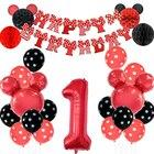 Minnie Party Decorat...