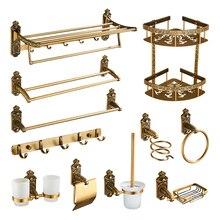 Bathroom Accessories Antique Brass Bathroom Shelf, Towel Ring, Paper Holder, Toilet Brush, Coat Hook, Bath Rack, Soap Dish