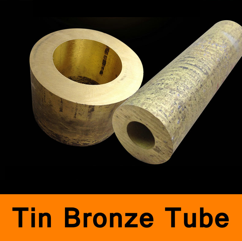 Tin Bronze Tube Pipe Or Bar Raw Material For Valves Heat Exchanger Seawater Resists Corrosion Boiler Ship DIY Building