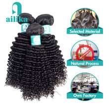 Brazilian Afro Kinky Curly Hair Bundles Curly Human Hair Curly Weave Bundles 3 Bundles Deals Curly Hair Pieces Extensions(China)