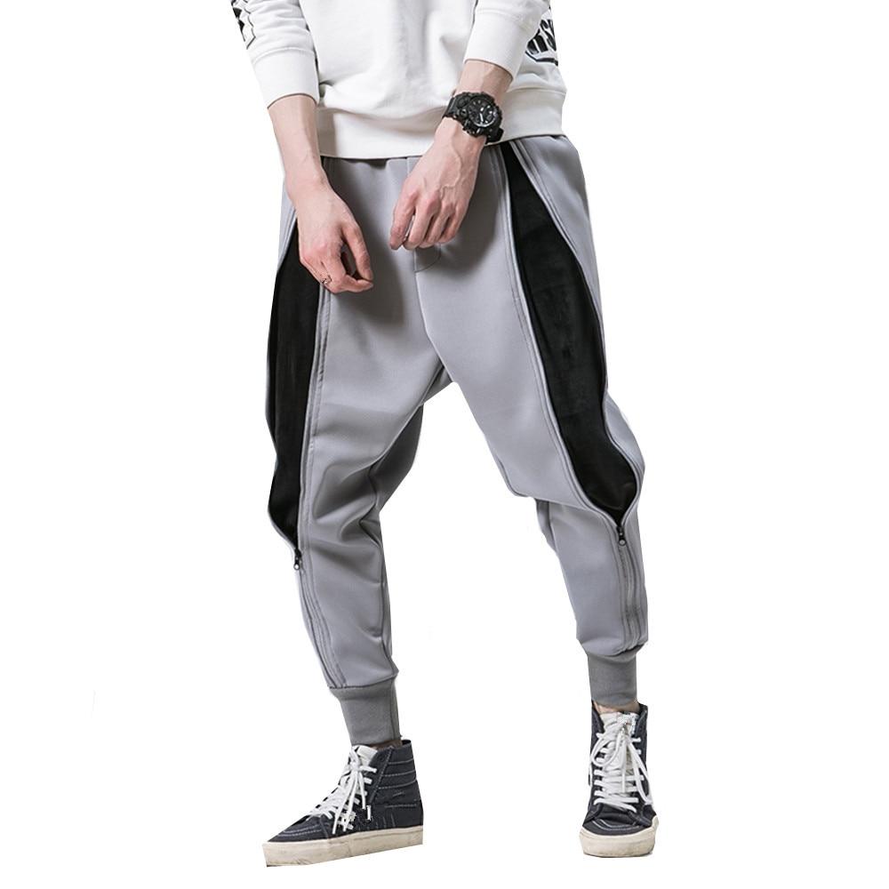 New Wei Pants Loose Large Size Men Casual Jogger Pants Waist Micro-elastic Male Sweatpants Zipper Teen Skinny Trousers