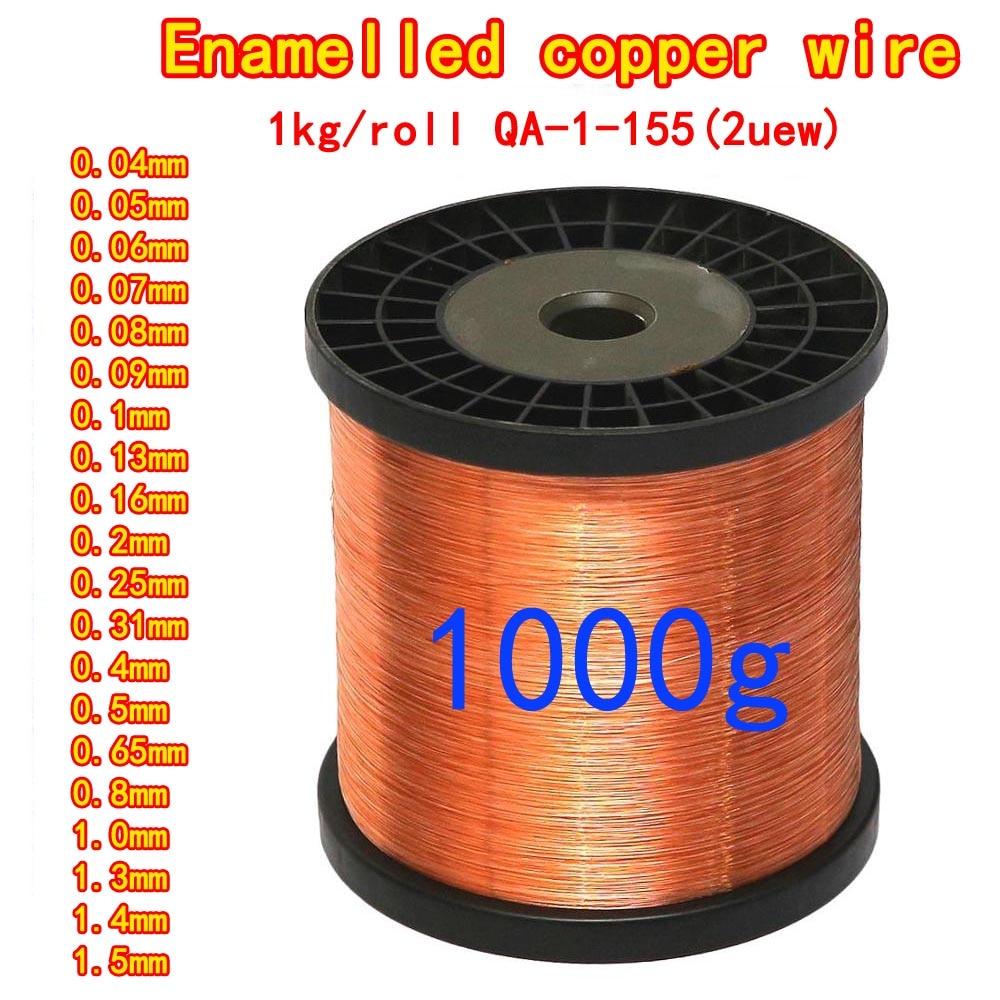 1 kg/roll Emaillierten Kupfer Draht 0,04mm 0,2mm 0,3mm 1,5mm Magnet Draht Magnetische Spule Wicklung für Elektromagnet Motor induktivität DIY