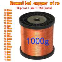 1kg/roll Enameled Copper Wire 0.04mm 0.2mm 0.3mm 1.5mm Magnet Wire Magnetic Coil Winding For Electromagnet Motor inductance DIY
