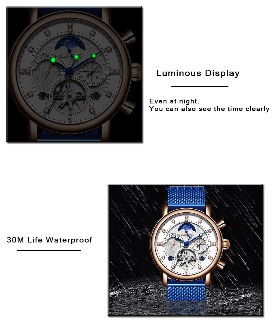 Hbeb030e581d74d548dbe9f9748f66d26X LIGE Gift Mens Watches Brand Luxury Fashion Tourbillon Automatic Mechanical Watch Men Stainless Steel watch Relogio Masculino