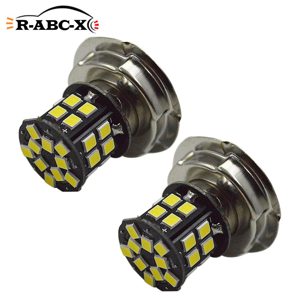 2pcs 2835 30SMD 1.1W P26S Motorcycle LED Headlight 600LM Scooter ATV Motorbike lamp bulb 6V High bright White image