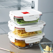 Crisper large capacity transparent glass seal with lid office lunch box microwave heating dedicated separation lunch large capacity microwave lunch box with spoon