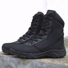 Прямые продажи от производителя; тактические ботинки Magnum с высоким берцем; армейские фанаты; спецназ; Уличная обувь; красивые армейские фанаты; цветная комбинированная обувь