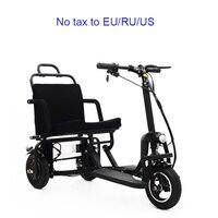 Tricycle électrique pliant en alliage d'aluminium 8 pouces et 10 pouces vélo électrique âgé peut entrer dans le vélo électrique pliant d'ascenseur|Vélo électrique| |  -