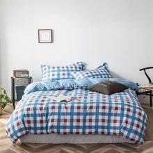 Набор постельного белья с разноцветным геометрическим принтом