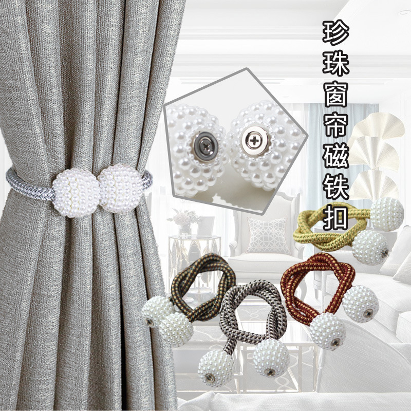 Pearl Magnetic Buckle Binding Belt Curtain Buckle Magnet Binding Rope, Thick Rope Pearl Magnetic Buckle Simple Curtain Magnet Bi