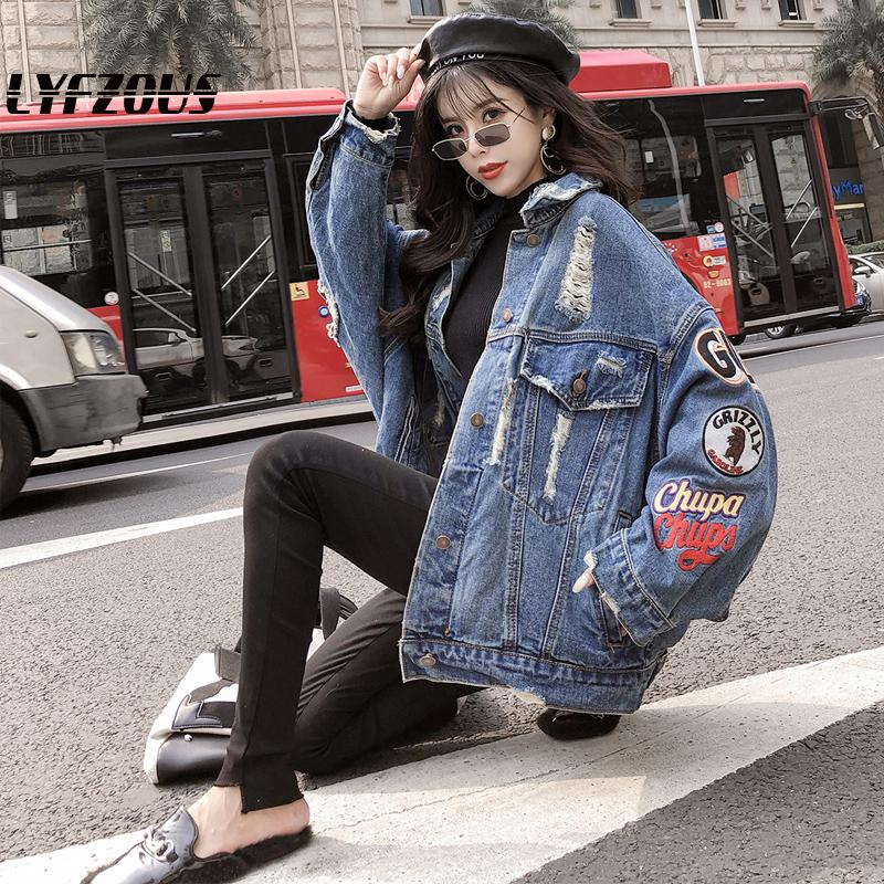 Ladies Patch Denim Jacket With Letter Embroidery Women Bf Style Punk Long Sleeve Loose Streetwear Jeans Jackets Coat Plus Size