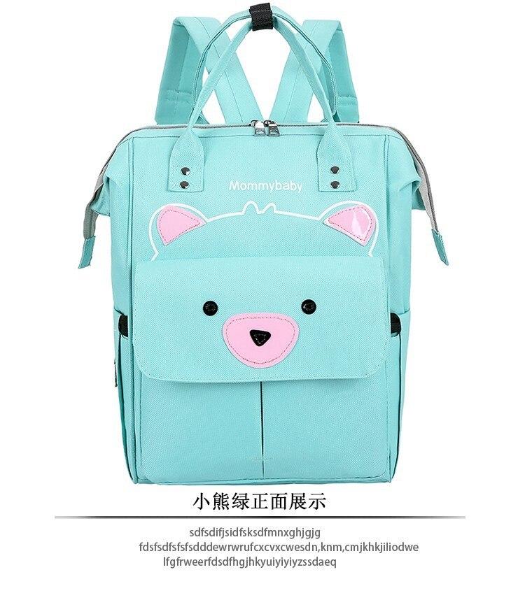 Mommy Bag Fashion Mom And Baby Backpack Waterproof Multi-functional Aiaper Backpack Korean-style Diaper Bag Shoulder